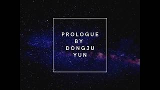 """""""Prologue"""" by DongJu Yun - National Poetry Month"""