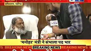 HOME MINISTER OF HARYANA ANIL VIJ EXCLUSIVE ON INDIA NEWS HARYANA.