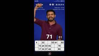 Bingo Game - BingoBaazi | 14 September | 4:30 PM