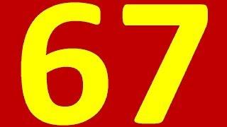 ИСПАНСКИЙ ЯЗЫК ДО АВТОМАТИЗМА. УРОК 67 ИСПАНСКИЙ ЯЗЫК С НУЛЯ ДЛЯ НАЧИНАЮЩИХ. УРОКИ ИСПАНСКОГО ЯЗЫКА