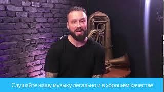 Слушайте Burito с подпиской Яндекс.Плюс