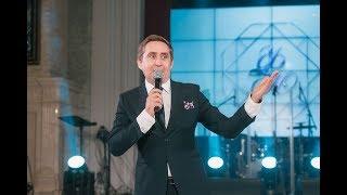 Ведущий на свадьбу Валерий Чигинцев
