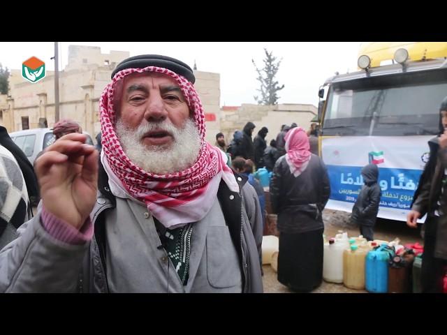 هيئة ساعد الخيرية _حملة دفئا وسلاما  -  توزيع  وقود للتدفئة بريف حلب الغربي (الاندومي)