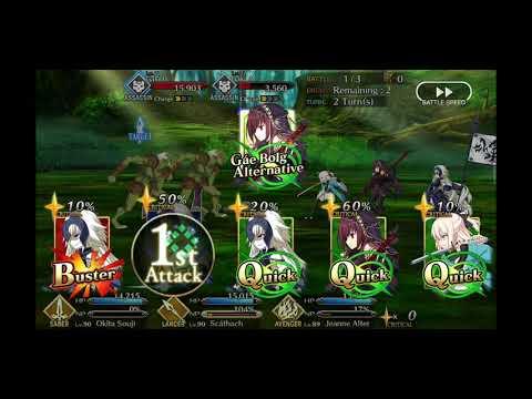 Fate Grand Order, Demonic Capital: Rashomon part 1