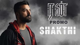 RUN | Shakthi Promo | New Mega serial