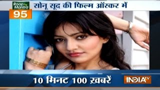 News 100   6th November, 2016 ( Part 2 ) - India TV