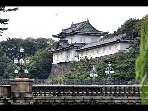 Imperial Palace Chiyoda Japan: Walk Outside And Inside The Imperial Palace
