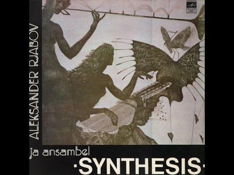 Aleksander Rjabov & Synthesis - Dialoogid (FULL ALBUM, jazz / modern classical, 1982, Estonia, USSR)