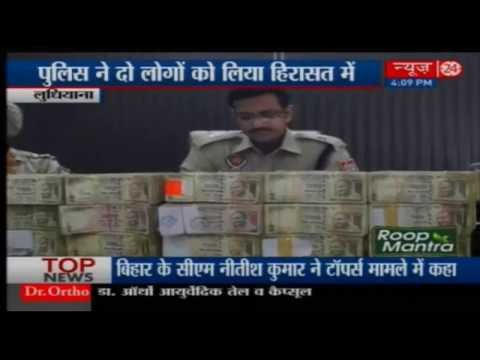 Cops seize 1 crore cash during vehicle checks : Ludhiana