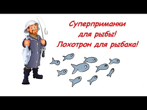 FishHungry. Развод нашего брата.