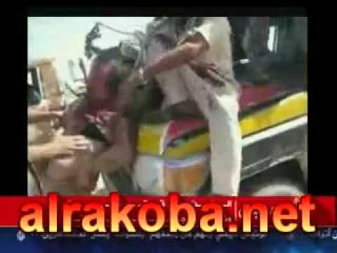 Alrakoba Sudan