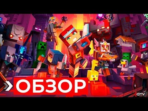 Обзор Minecraft Dungeons | ПРЕЖДЕ ЧЕМ КУПИТЬ