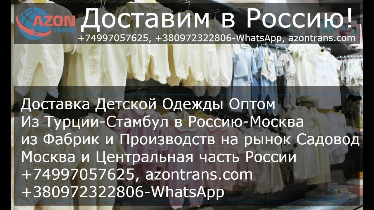 Оптовый интернет магазин modaleto. Ru представляет большой выбор модных футболок для мужчин. У нас вы можете купить модные футболки по оптовой цене. Modaleto. Ru доставляет футболки во все регионы рф!