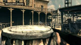 Call of Juarez: Bound in Blood PC gameplay HD