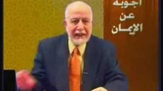Ahmadiyya - نفي صلب المسيح من الكتاب المقدس (Part 1)