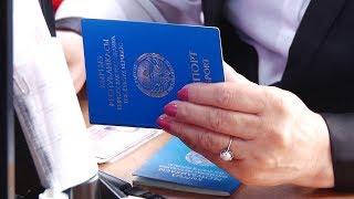 Тендер на изготовление паспортов: лобби чиновников? / 15.02.19 / НТС