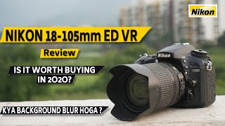 Nikon 18-105 mm ED VR Review in hindi Is it worth buying in 2020