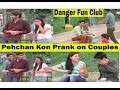 pehchan kon prank on couples pranks in india 2016 by danger fun club video download