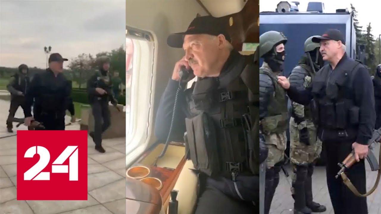 Как крысы разбежались зачем Лукашенко взял в руки автомат 60 минут от 240820