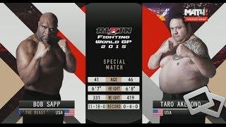 Большие бойцы BOB SAPP и TARO AKEPONO. БОЙ 2015-16