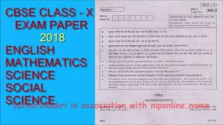 CBSE CLASS X EXAM PAPERS - 2018 MARCH (UNSOLVED)