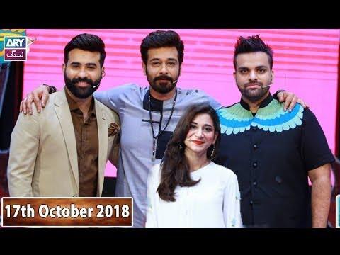 Salam Zindagi With Faysal Qureshi - Dum Hai To Entertain Ker Day 3 - 17th October 2018