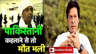 जल्द हो सकता है पाकिस्तान का एक और टुकड़ा ! | Bharat Tak