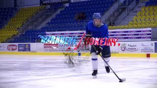 Opravené hokejky