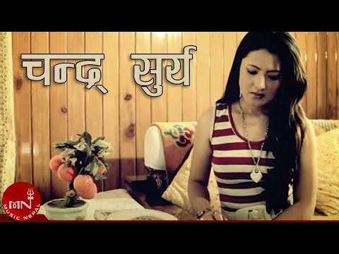 Chandra Surya By Swaroop Raj Acharya Ft. Jeeten Tamang Lama | New Nepali Adhunik Song