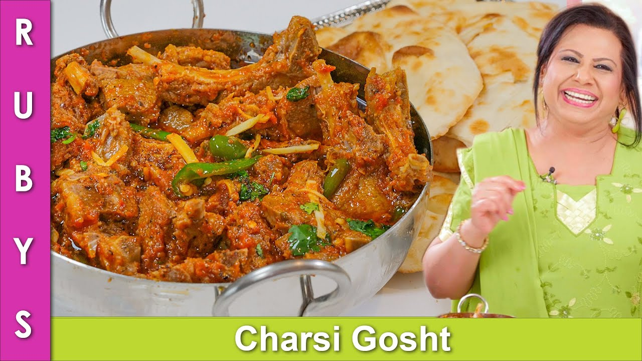 Charsi Karahi So Good & Super Easy Peshawari CharGosht Ka Salan Recipe in Urdu Hindi - RKK