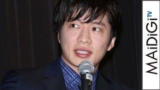 """田中圭、""""セクシー""""役を中村倫也に妬まれる「トレードしたい!」 映画「美人が婚活してみたら」初日舞台あいさつ"""