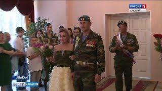 Свадьба в стиле ВДВ. 02.08.2019