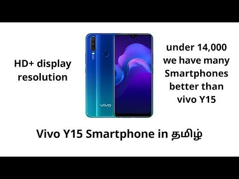 vivo-y15-smartphone-in-tamil-  -dont-buy-vivo-y15-smartphone-before-watching-this-video