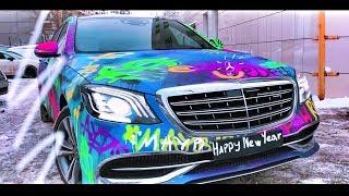 Наш ответ БУЛКИНУ и АМОРАЛУ!) МАЙБАХ в чумовой росписи!) Mercedes-MAYBACH.