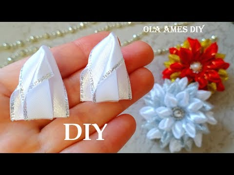 😍 Lush Ribbon Flowers😍 ПЫШНЫЕ ЦВЕТЫ-СНЕЖИНКИ из ЛЕНТ😍 Канзаши /DIY Kanzashi/ Ola ameS DIY