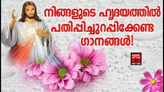 Thiru Rakthamozhukunna # Christian Devotional Songs Malayalam 2019 # Holy Week Songs Malayalam