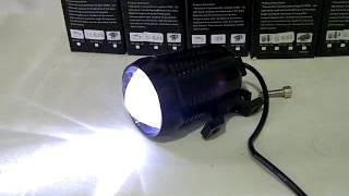 087 838 253383, Luxeon u2, Lampu Strobo Luxeon u2 3 mode, Lampu 10 watt