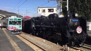 2019.11.16(土)11:47 秩父鉄道 SLうどんサミット号【皆野駅】