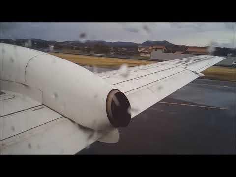 空港 出雲 出雲縁結び空港
