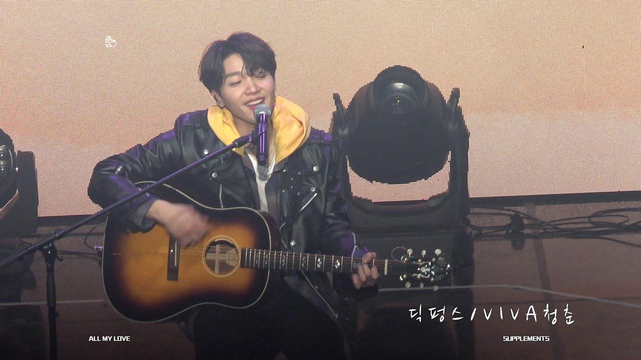 200112 2020 정세운 팬미팅 행운도감 - SONG COVER
