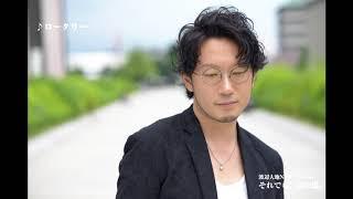 渡辺大地ニューアルバム「それでも、来た道」 アルバムや最新情報はこち...