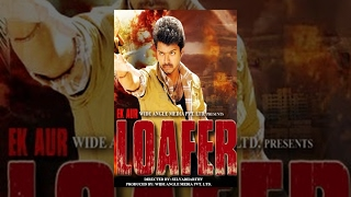 EK AUR LOAFER | Hindi Film | Full Movie | Vijay | Sneha