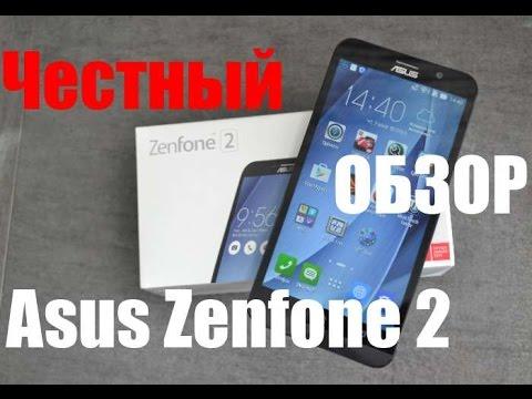 Asus Zenfone 2 обзор мощного и качественного смартфона за вменяемую стоимость на Andro-News