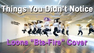 "Things You Didn't Notice in LOONA ""Bts - Fire"" Cover Video"