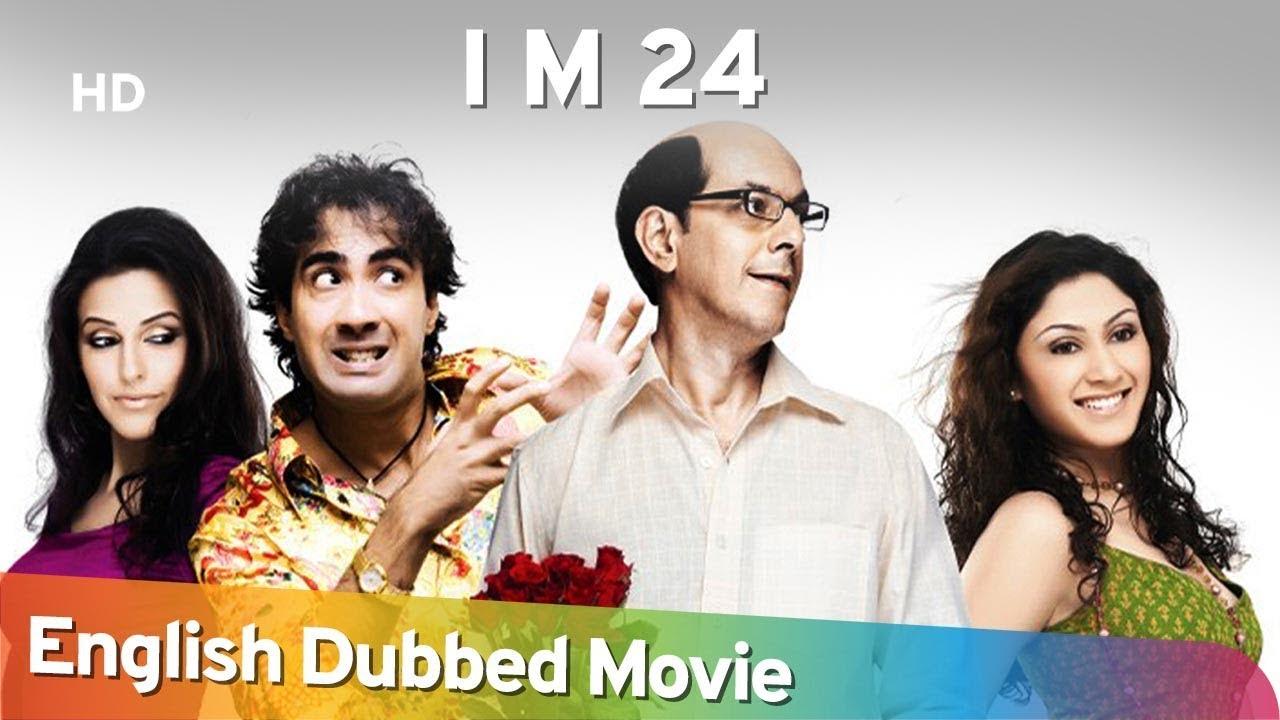 Download I M 24 [2012] English Dubbed | Neha Dhupia | Rajat Kapoor | Manjari Phadnis |