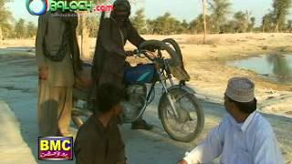 Balochi movie Kishk