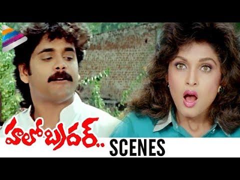 Ramya Krishna and Nagarjuna Bathing | Hello Brother Movie Scenes | Telugu Filmnagar