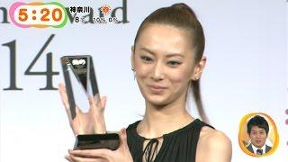「なりたい顔No.1」 北川景子、2014 美的ベストビューティウーマン大賞 ...