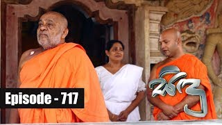 Sidu | Episode 717 07th May 2019 Thumbnail
