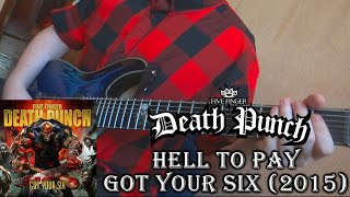 Five Finger Death Punch - Hell to Pay (Guitar Cover + TAB by Godspeedy)